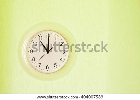 Clock on the wall. - stock photo