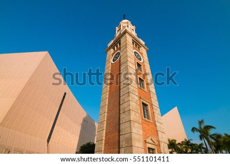 clock tower in hong kong