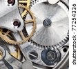 Clockwork of wristwatch super close up - stock photo