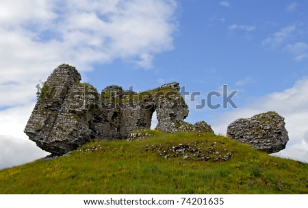 Clonmacnoise castle ruins on a hill, Shannonbridge, Ireland - stock photo