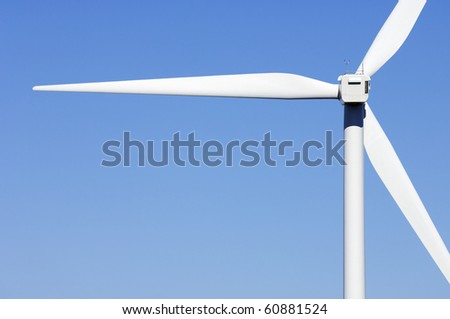 Close to the top of a windmill in a clear day - stock photo