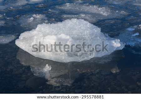 Close up Blue icebergs of Iceland. The most ancient continental ice. Fantastic foggy landscapes. - stock photo