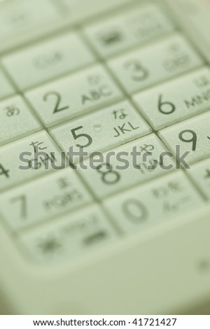 Close-up cellphone keypad