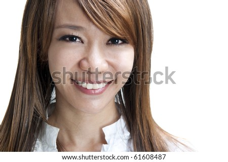 Close up cute Asian female smiling - stock photo