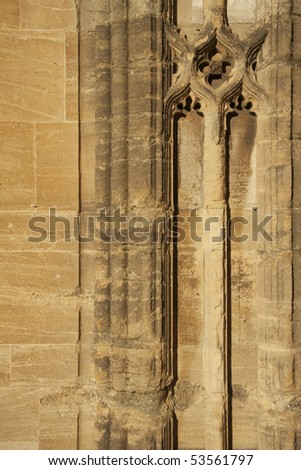 Close-up detail of the ancient walls of Christ Church College in Oxford England - stock photo