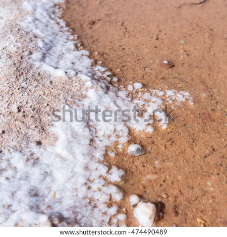 close up detail of the crystals of salt in the Ponds of Maras Peru