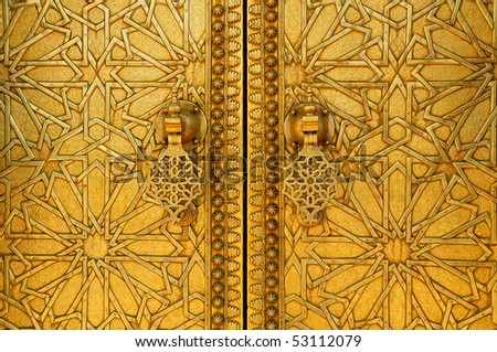 Close up detail of the Royal Palace Door at Fez, Morocco