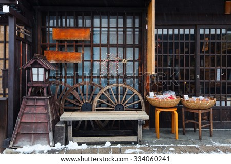 Close up details of old district at historical Takayama town in Japan on winter day