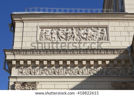 close up facade of Bolshoi Theatre in Moscow, Russia - stock photo