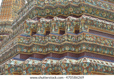 close up for texture of stupa,Wat Pho temple in Bangkok,Thailand