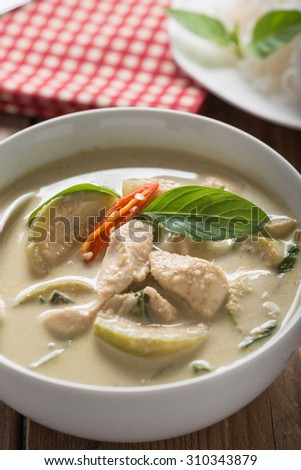 close up, Green curry chicken, Thai cuisine. - stock photo