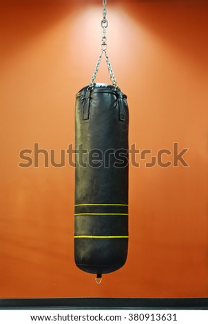 Close-up image of training bag