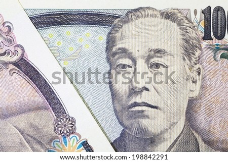 close - up japanese currency yen bank note - stock photo