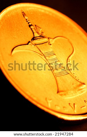 Close up of a coin - stock photo