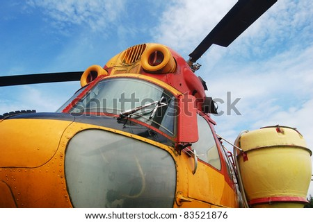 Close-up of a gbright, colourful plane - stock photo