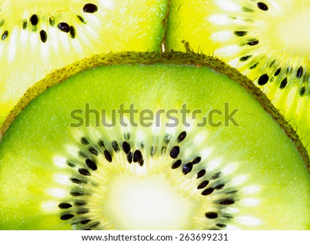 Close up of a healthy kiwi fruit - stock photo