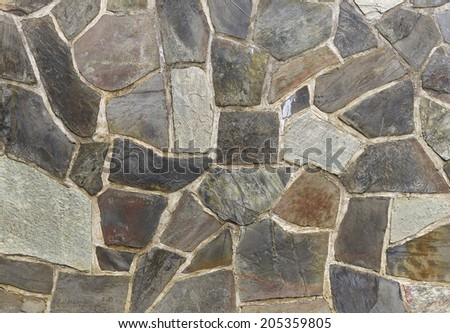 Close up of a masonry slate barrier, textures and copy space - stock photo