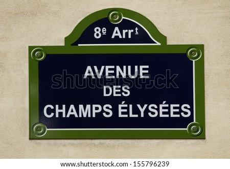 Close-up of a street name sign, Avenue des Champs-Elysees, Paris, France - stock photo