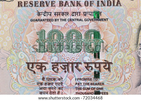 Close-up of an Indian one thousand rupee note. - stock photo