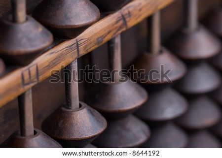 Close-up of an old chinese abacus