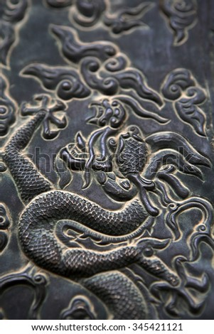 Close up of Chinese dragon - stock photo