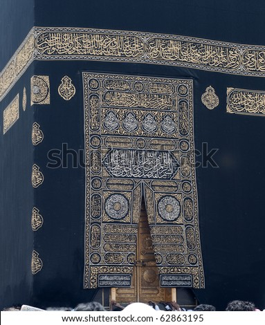 Close up of cloth and golden door of Kaaba in Makkah, Saudi Arabia. - stock photo