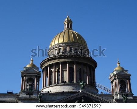 Close up of dome of St Issac's Cathedral in St Petersburg Russia on sunny day