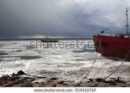 Close up of drift ice boat at Arkhangelsk.