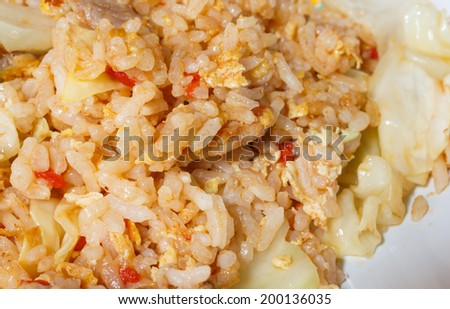 Close up of fried rice with pork, Thai food style