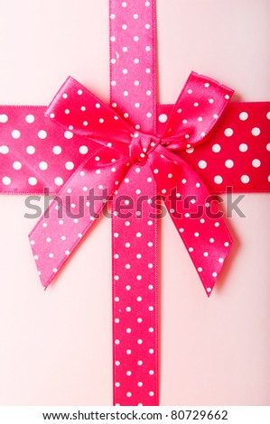 Close up of gift box - stock photo