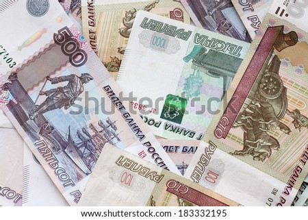 close up of heap of Russian Federation banknotes