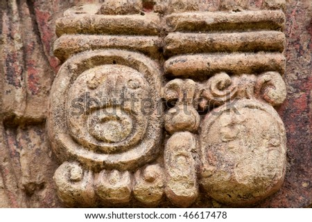 Close up of hieroglyph carved into stone column at in the ancient Mayan city of Copan. Honduras, Central America. - stock photo
