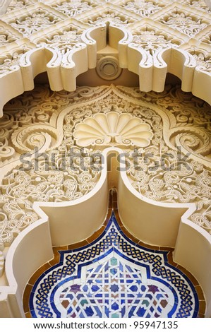 close up of Moroccan architecture traditional design - stock photo