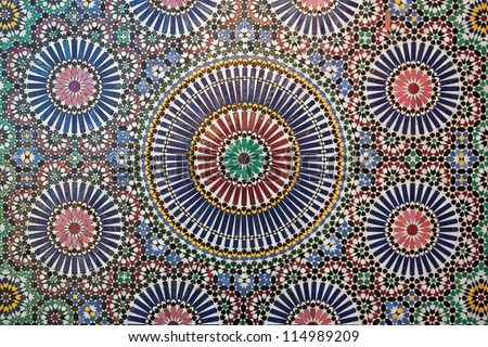 Close up of Moroccan tile & stone-work - extremely detailed & best viewed full size - stock photo