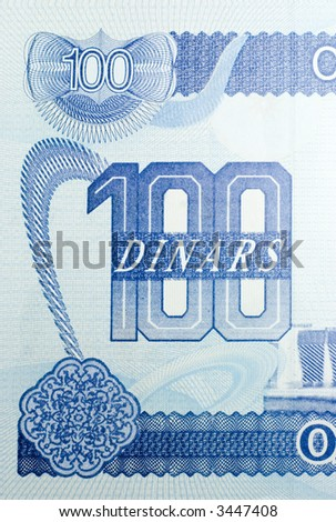 Close-up of old one hundred Iraqi dinars banknote - stock photo