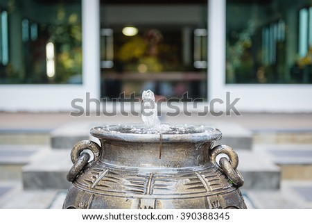 close up of outdoor park water fountain - stock photo