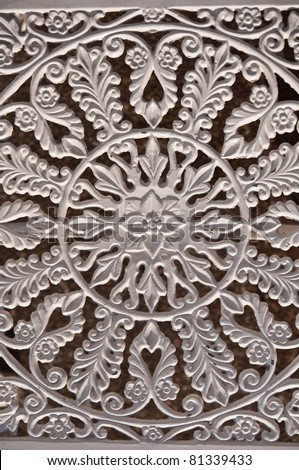 close up of pattern steel table - stock photo