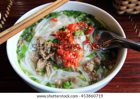 Close up of Pho,Traditional Vietnamese soup