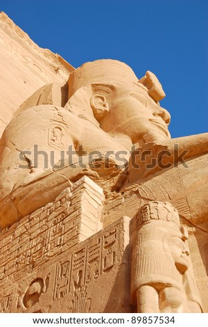 Close up of Ramses II statue, Egypt - stock photo