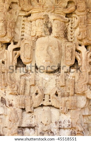 Close up of Stela N at the ancient Mayan city of Copan. This sculpture was created in the year A.D. 761. Copan, Honduras, Central America. - stock photo