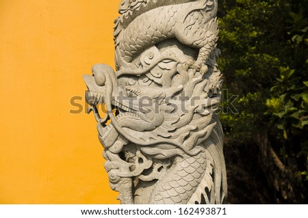 Close up of strone sculpted dragon - stock photo