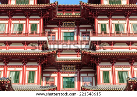 Close up of The Buddha Tooth Relic Temple in Singapore - stock photo