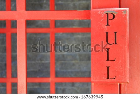 Close up of the classic red Telephone box - stock photo