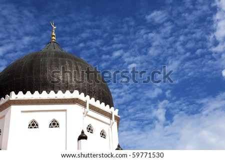 Close up of the domed roof of Kapitan Keling Mosque, GeorgeTown, Penang - Malaysia