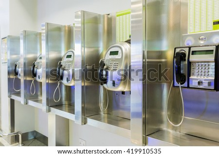 close up of the public pay phone in Dubai airport  - stock photo