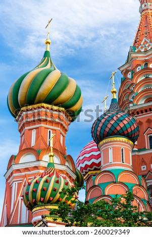 Close-up of the Saint Basil`s orthodox cathedral in Moscow, Russia - stock photo