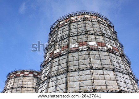 Close-up of the two cooling towers of the power station