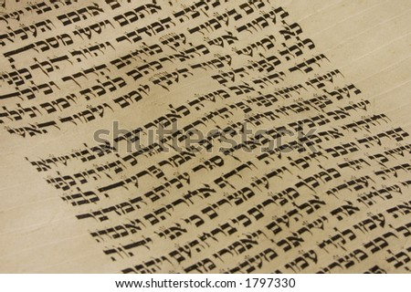 Close up of Torah Scroll - stock photo