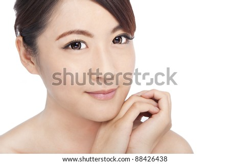 Close up  of young asian beautiful woman's face - stock photo