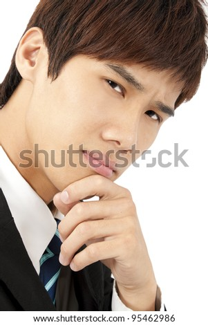 close up of Young man's face - stock photo